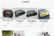 Разработка сайта на Bitrix 10 - kwork.ru
