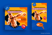 Креативы, баннеры для рекламы FB, insta, VK, OK, google, yandex 107 - kwork.ru