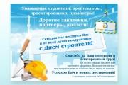 Нарисую модный баннер 25 - kwork.ru