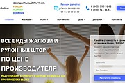Создание сайта - Landing Page на Тильде 208 - kwork.ru