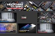 Оформление YouTube канала 34 - kwork.ru