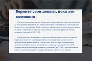 Создание сайта - Landing Page на Тильде 281 - kwork.ru