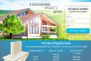 Вышлю коллекцию из 120 шаблонов Landing page 18 - kwork.ru
