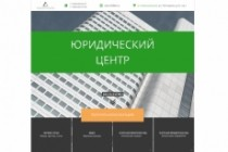 Дизайн шапки сайта 29 - kwork.ru