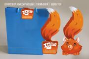 Разработаю дизайн флаера, листовки 105 - kwork.ru