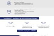 Верстка секции сайта по psd макету 26 - kwork.ru
