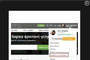 Верстка электронных книг в форматах pdf, epub, mobi, azw3, fb2 35 - kwork.ru
