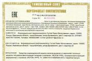 Обработка изображений, обтравка, удаление фона и др 9 - kwork.ru