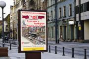 Наружная реклама 87 - kwork.ru