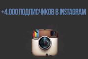 Замена фона для 15 фотографий 6 - kwork.ru