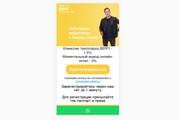 Конвертирую Ваш сайт в удобное Android приложение + публикация 119 - kwork.ru