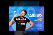 Изготовление дизайна листовки, флаера 117 - kwork.ru