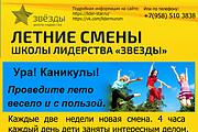 Фотомонтаж и разработка шаблонов PSD в Photoschop 8 - kwork.ru