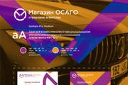 Ваш новый логотип. Неограниченные правки. Исходники в подарок 251 - kwork.ru
