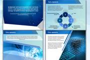 Сделаю презентацию в MS PowerPoint 168 - kwork.ru