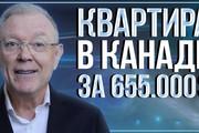 Обложка превью для видео YouTube 90 - kwork.ru