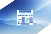 Сделаю презентацию в MS PowerPoint 148 - kwork.ru