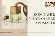 Стильный дизайн презентации 574 - kwork.ru