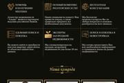 Профессиональная Верстка сайтов по PSD-XD-Figma-Sketch макету 23 - kwork.ru