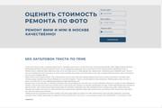 Уникальный дизайн сайта для вас. Интернет магазины и другие сайты 301 - kwork.ru