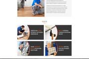 Дизайн Landing Page в PSD или Figma 32 - kwork.ru