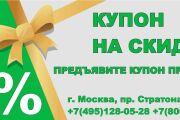 Создам дизайн сертификата, купона 9 - kwork.ru