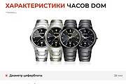 Скопирую одностраничный сайт, лендинг 65 - kwork.ru