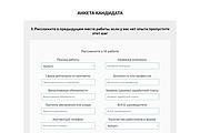 Сайт под ключ. Landing Page. Backend 517 - kwork.ru