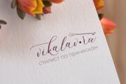 Создам логотип 125 - kwork.ru