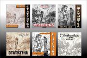 Обложки для книг 39 - kwork.ru