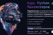 Скопирую страницу любой landing page с установкой панели управления 145 - kwork.ru