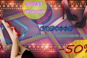 Разработаю рекламный баннер для продвижения Вашего бизнеса 39 - kwork.ru