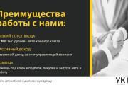 Стильный дизайн презентации 827 - kwork.ru