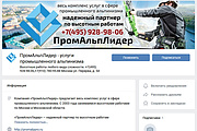 Оформлю группу ВК - обложка, баннер, аватар, установка 88 - kwork.ru