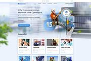 Создание продающего сайта под ключ 21 - kwork.ru