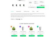 Дизайн одного блока Вашего сайта в PSD 130 - kwork.ru