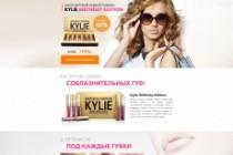Сделаю копию любого Landing page 76 - kwork.ru
