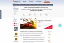 Сделаю копию любого Landing page 73 - kwork.ru