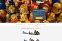 Сделаю копию любого Landing page 83 - kwork.ru