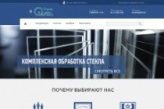 Верстка, Адаптация HTML, CSS, JS из PSD 63 - kwork.ru