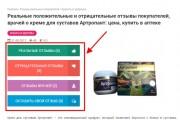 Верстка, Адаптация HTML, CSS, JS из PSD 48 - kwork.ru