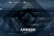Верстка, Адаптация HTML, CSS, JS из PSD 43 - kwork.ru