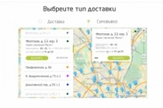 Верстка, Адаптация HTML, CSS, JS из PSD 42 - kwork.ru