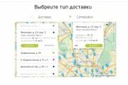 Верстка, Адаптация HTML, CSS, JS из PSD 41 - kwork.ru
