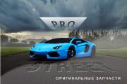 Создам уникальный логотип 22 - kwork.ru