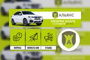 Профессиональное оформление вашей группы ВК. Дизайн групп Вконтакте 142 - kwork.ru