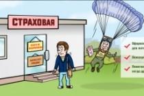 Нарисую для Вас иллюстрации в жанре карикатуры 353 - kwork.ru
