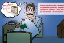 Нарисую для Вас иллюстрации в жанре карикатуры 352 - kwork.ru