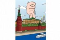 Нарисую для Вас иллюстрации в жанре карикатуры 350 - kwork.ru