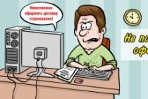 Нарисую для Вас иллюстрации в жанре карикатуры 349 - kwork.ru